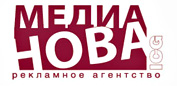 """Рекламное агентство """"Медиа Нова"""""""