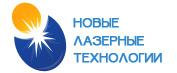 """Рекламно-производственная компания """"Новые Лазерные Технологии"""""""