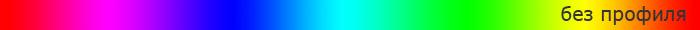rainbow_no_profile