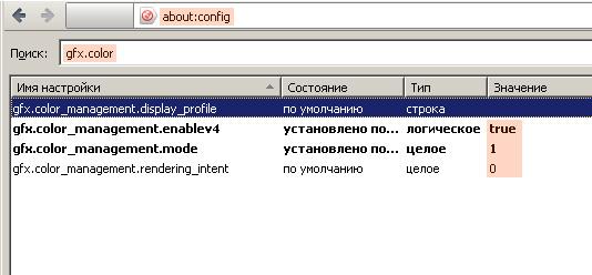 Настройка браузера FireFox