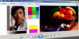 Темное изображение в средстве просмотра фотографий Windows. Виновата калибровка экрана?